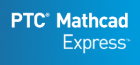 mathcad_expresslogo5